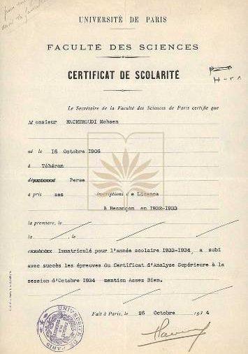 Certificat de fin d'études d'analyse de Mohsen Hachtroudi